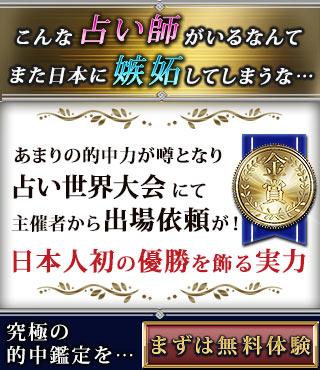 世界金賞◆川崎の父 今すぐ体験