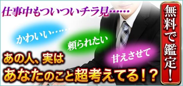 九州豊後・極秘血脈の霊能者◇雪穂